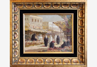 Арабский город